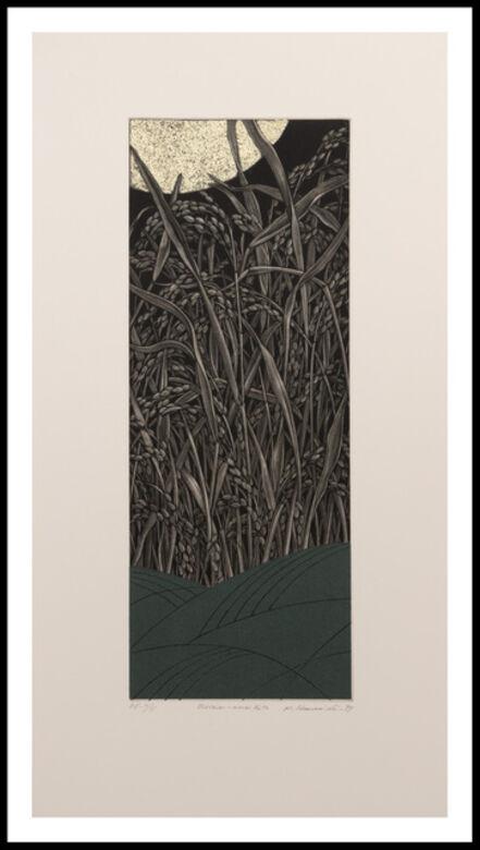 Katsunori Hamanishi, 'Division Work No. 70', 1997