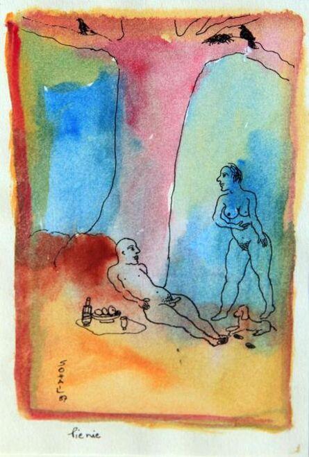 Tasaduq Sohail, 'Piene', 1987