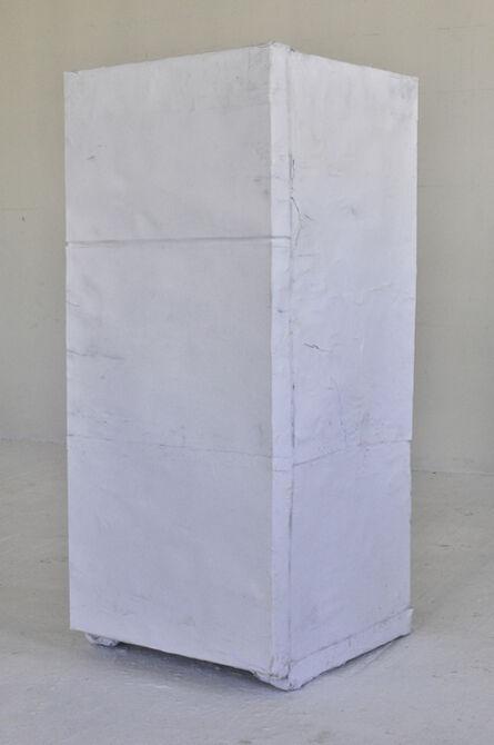 Mark Power, 'Copy of Mark's Refrigerator From 110 Suffolk St. Between Rivington/Delancey', 2011-21