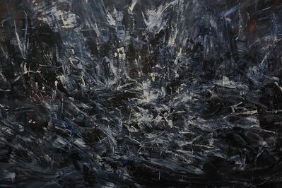 Zhou Lian Hua, 'THE WORLD AND THE CONSCIENCE (誠心有道 )'