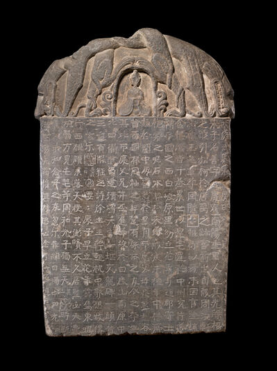 'Funerary Stele', early 6th century