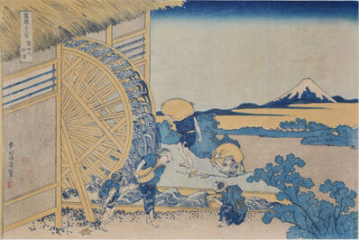 Katsushika Hokusai, 'Onden Waterwheel', 1832