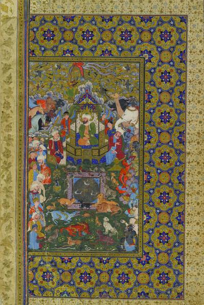 'Solomon Enthroned, folio 1b from the Peck Shahnama', 1589-1590