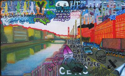 Julia Malinina, 'Project Transformation of Graffiti. №5. The end. ', 2015