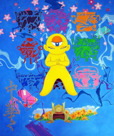 Yuxi Zhang, 'Ancient Current 1', 2014