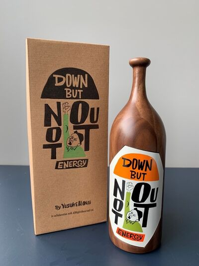 """Yusuke Hanai, '""""Down But Not Out"""" 8.7 in Wood bottle', 2020"""