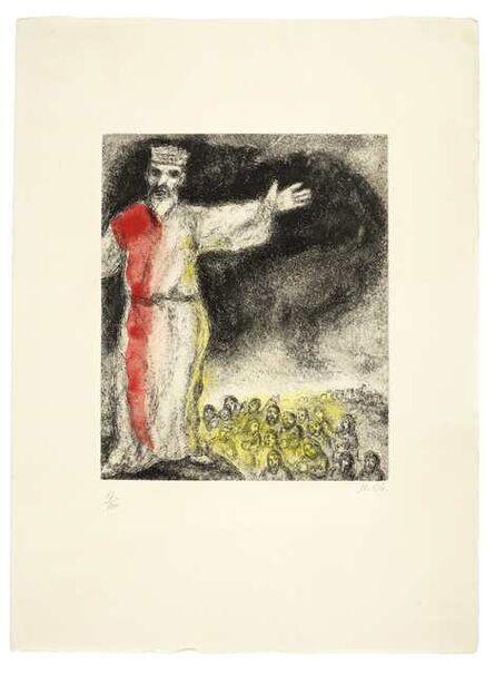 Marc Chagall, 'Josué Arrête le Soleil (Joshua Stops the Sun), from La Bible (Vollard 246, Cramer bk. 30)'