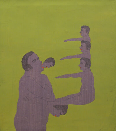Nan Hoover, 'Untitled', 1971
