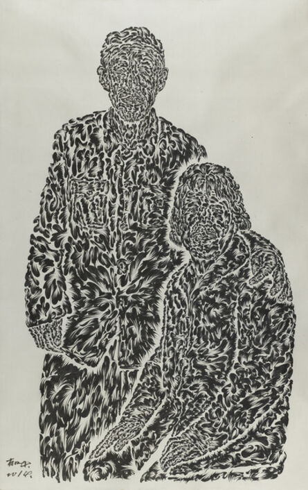 Huang Zhiyang 黄致阳, 'Lover's library-The first photo of wife 恋人絮语-第一次合影的爱人', 2014