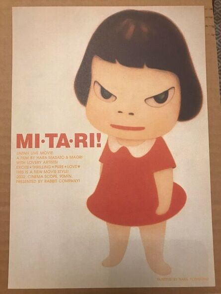 Yoshitomo Nara, 'Mi Ta Ri ', 2002