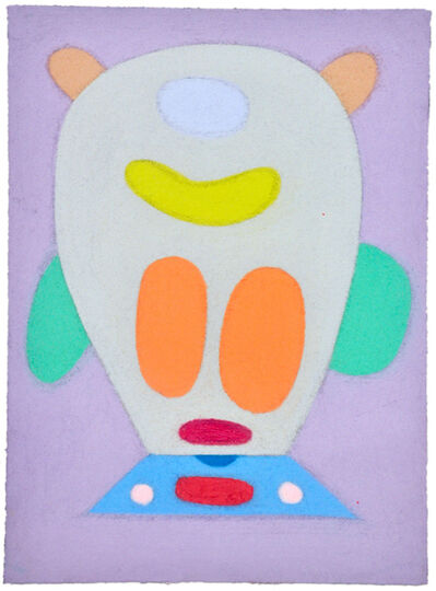 Julian Martin, 'Untitled', 2014