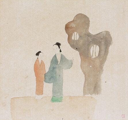 Wang Mengsha 王濛沙, 'At Dusk 暮', 2015