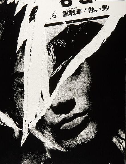 Daido Moriyama, 'Nakano Poster', Tokyo 1990