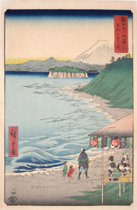 Utagawa Hiroshige (Andō Hiroshige), 'Shichirigahama, Sagami', 1858