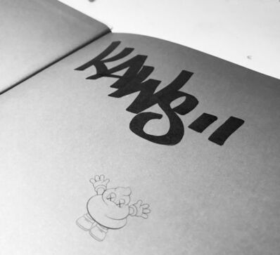 """KAWS, '""""KAWS"""", 2010, Signed / Tagged (rare without dedication), 1st Edition, MINT', 2010"""