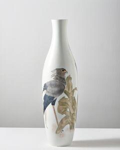 Royal Copenhagen Porcelain Manufactory, 'Horace Vase', 1919