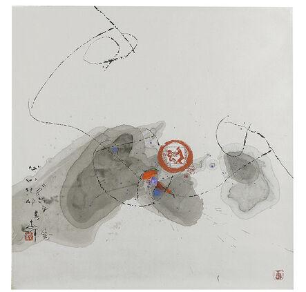 Gu Gan 古干, 'Having Mutual Affinity', 2006