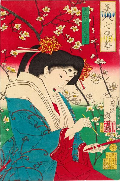Tsukioka Yoshitoshi, 'Beauties and Seven Daytime Flowers: Plum, Nishinotoin Shigeko', 1878