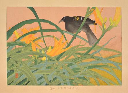 Tsuchiya Rakusan, 'Tawny Daylily and White-winged Widowbird (Early Summer)', 1930