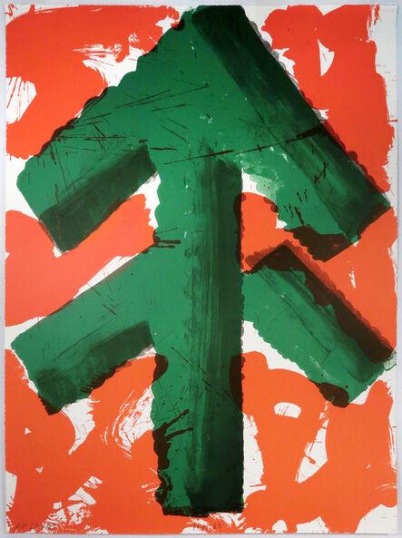 Howard Hodgkin, 'Welcome', 1980