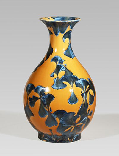 Hongwei Li, 'Pear-shaped vase with flared lip, splash peacock blue glaze', 2017