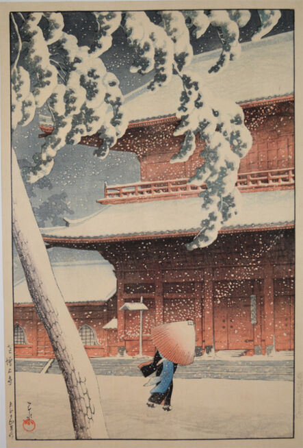 Kawase Hasui, 'Shiba Zojo Temple in Snow', 1925