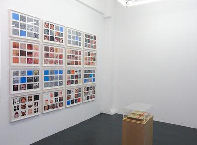 Daniel García Andujar, 'Trastorno de identidad', 2016