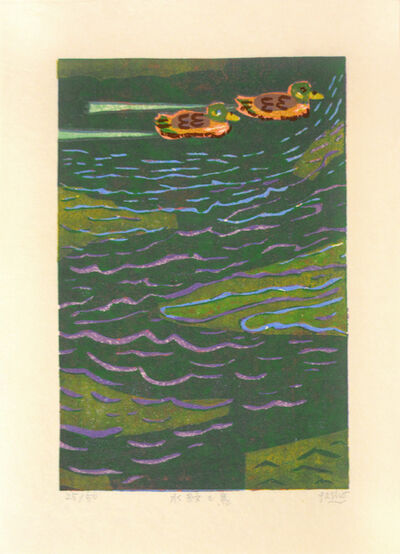 Gashu Fukami, 'Ripple and Ducks', 2000