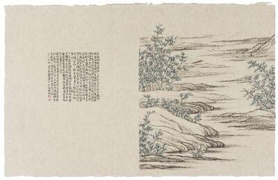 Peng Wei 彭薇, 'Migrations of Memory No.1 平沙落雁 — 一', 2017