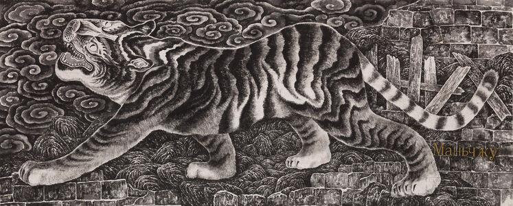 Wenzhi Zhang 张文智, 'Manchurian Tiger 满洲虎', 2020