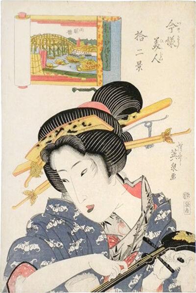 Keisai Eisen, 'Twelve Views of Modern Beauties: Ryogoku Bridge, Woman of Light-Hearted Appearance', ca. 1822-23