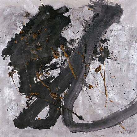 """Wei Ligang 魏立刚, 'Bird and """"L""""', 2014"""