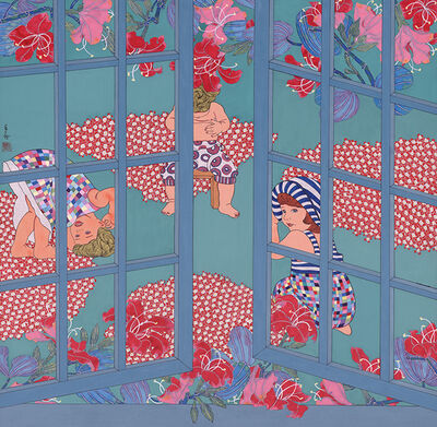 Liu Tianlian 刘天怜, 'The Garden', 2015