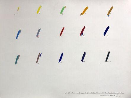 Osvaldo Romberg, 'The Second Investigation', 1976