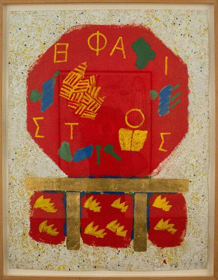 """Joe Tilson, '""""Hephaistos""""', 1989"""