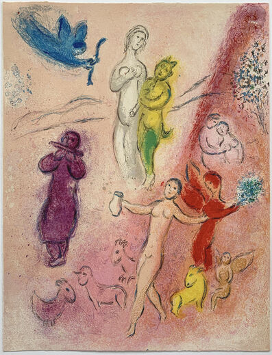 Marc Chagall, 'The Syrinx Fable', 1961