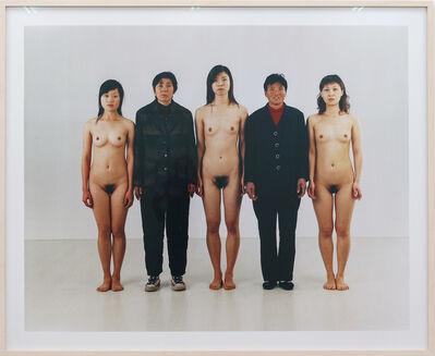 Sigurdur Gudmundsson, 'Five Women 2/3', 2005