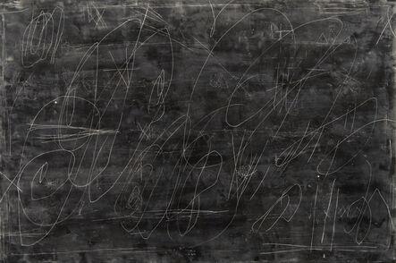 Elizabeth Harris, 'Dark Energy III', 2014