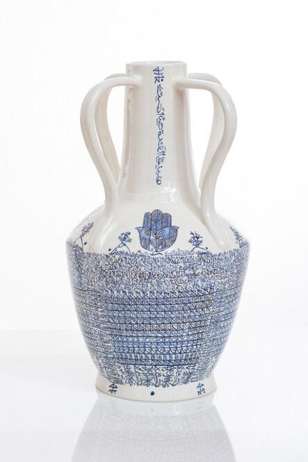 Rachid Koraïchi, 'From the series Lachrymatoires Bleues - Blue Lachrymatory Vases (i)', 2020