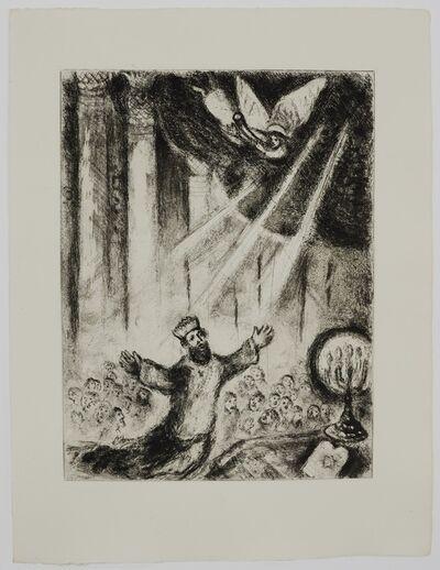 Marc Chagall, 'Salomos Gebet', 1952 -1956
