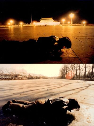 Song Dong, 'Breathing, Part 1 and Part 2', 1996