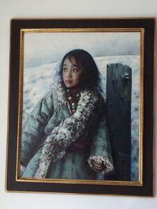 Ai Xuan, 'North Wind ', 2003