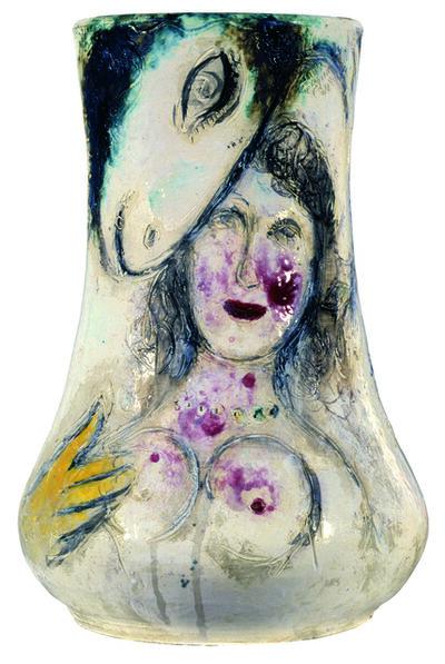 Marc Chagall, 'A Mid-Summer's Night Dream (Le songe d'une nuit d'été)', 1952
