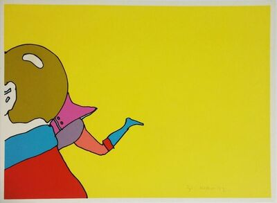 Peter Max, 'SPLITTING', 1971