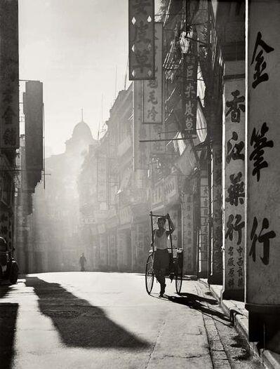 Fan Ho, 'A Day is Done' Hong Kong', 1957