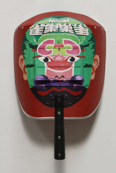 Liu Bolin, 'Mask No. 73', 2013