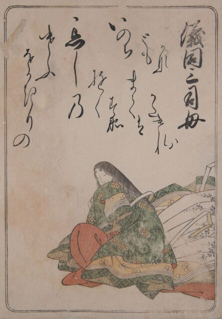 """Katsukawa Shunsho, 'The Mother of Korechika: """"Not that your words I disbelieve,   But that the minds of men do change.  Therefore I wish to die this eve,  Ere you from me yourself estrange.""""', 1775"""
