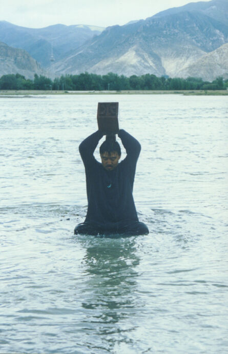 Song Dong, 'Stamping the Water', 1996