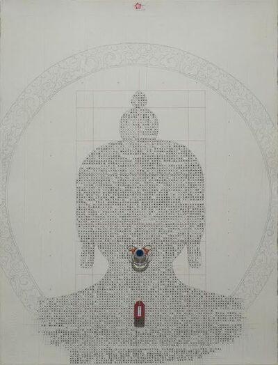 Gonkar Gyatso, 'Untitled', 2007