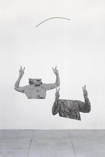 Daniel Otero Torres, 'El Llamado (2)', 2020